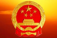 五零嘚啵嘚第一期:买装备要树立正确的人生观价值观,实现中华民族伟大复兴的中国梦