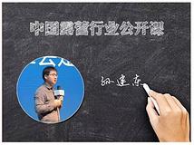 亚洲户外展携手露营天下,中国露营行业公开课重磅来袭