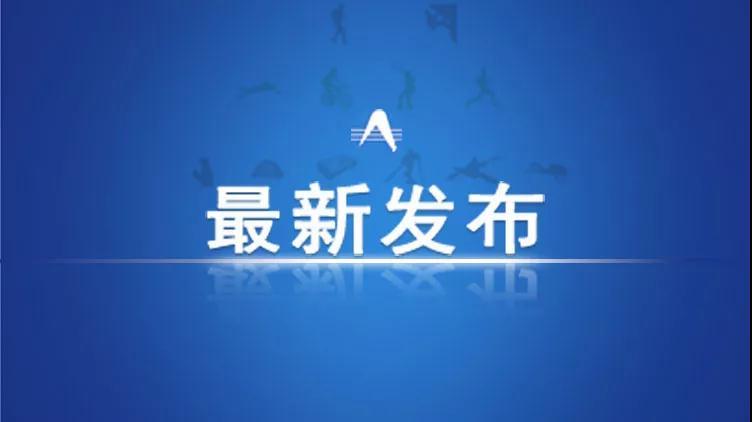 惋惜!浙江稠州商业银行行长登雁荡山时跌入峡谷遇难