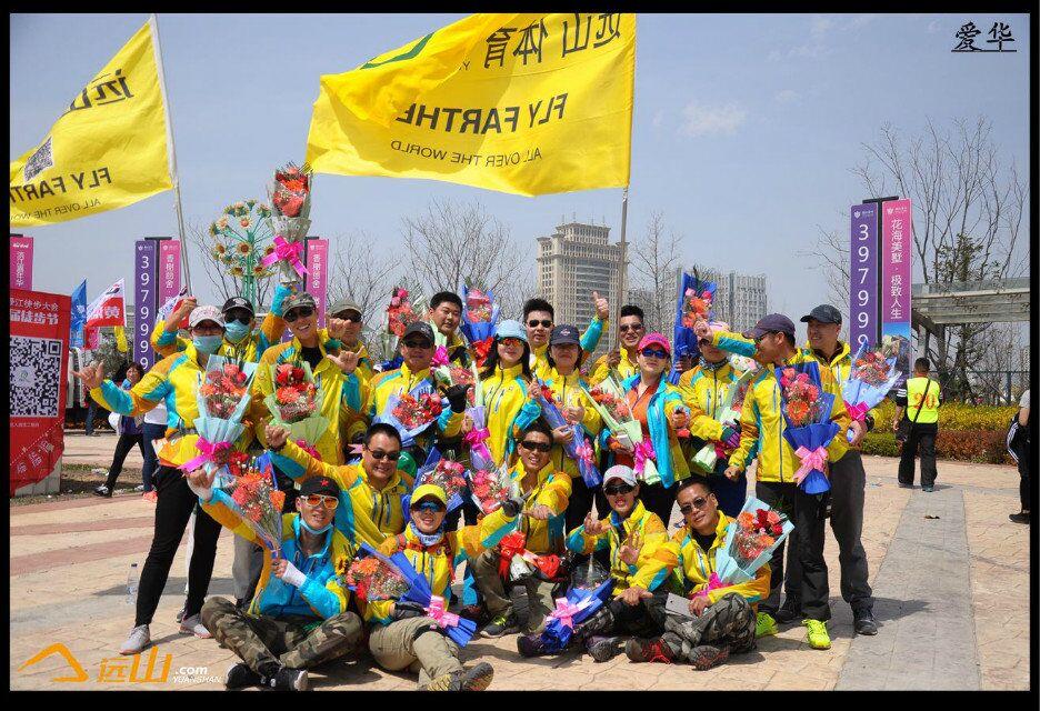 2016.4.27(周三)虎山长城、水丰水库徒步,延续徒步节的热情