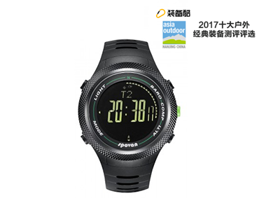SPOVAN户外运动手表多功能指南针海拔登山电子表防水3D计步跑步表 leader2