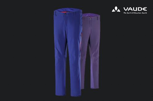 适用于徒步登山的软壳裤,沃德明星款-砾途