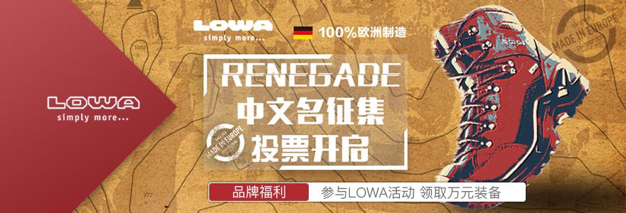http://lowa.ohweonline.com/html