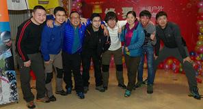 俱乐部盛宴—北京逍遥户外俱乐部年会成功举办
