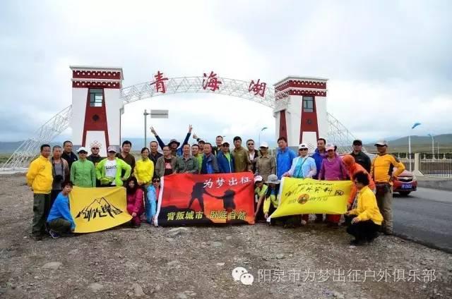 环青海湖丝绸之路行摄10日