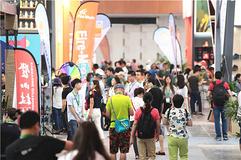 美国亚马逊联手亚洲户外展、亚洲自行车展,助力中国品牌制胜贸易链