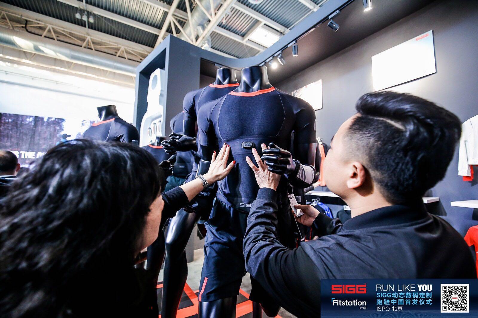 瑞士希格科技新品,动态数码定制跑鞋中国来袭